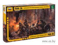 "Набор миниатюр ""Противотанковая пушка ПАК-36 с расчетом"" (масштаб: 1/35)"