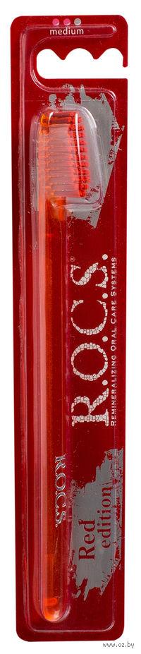 "Зубная щетка ""R.O.C.S. Red Edition Classic"" (средняя)"