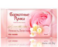 """Нежное крем-мыло """"Нежность лепестков"""" (65 г)"""
