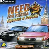 Need For Russia 3. Сделано в России