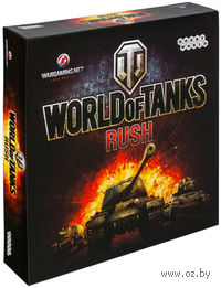 World of Tanks: Rush (2-е издание)