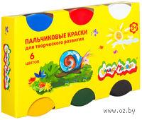 "Краски пальчиковые ""Каляка-Маляка"" (6 цветов; 60 мл)"