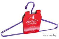 Набор вешалок для одежды металлических (3 шт, 29 см, арт. 310011/3)