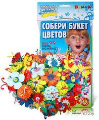 """Развивающая игрушка """"Собери букет цветов"""" (9 цветков)"""