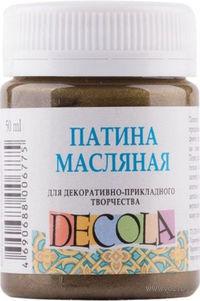 "Патина масляная ""Decola"" (античное золото; 50 мл)"