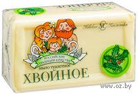 """мыло туалетное """"Хвойное"""" (140 г)"""