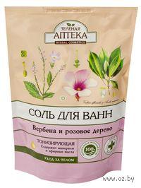 """Соль для ванн """"Вербена и розовое дерево"""" (500 г)"""