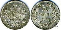 50 пенни 1916 S