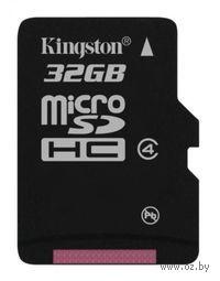 Карта памяти micro SDHC 32Gb Kingston Class 4 (без адаптера)