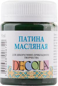 """Патина масляная """"Decola"""" (зеленая; 50 мл)"""