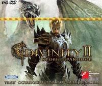 Divinity 2. Кровь драконов