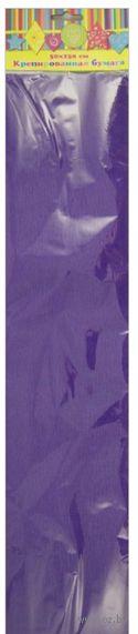 Бумага крепированная (фиолетовый)