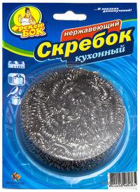 Губка для мытья посуды металлическая (80х80 мм)