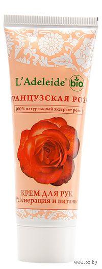"""Крем для рук """"Французская роза"""" (75 мл)"""