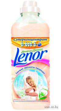 """Концентрат-ополаскиватель Lenor """"Нежность хлопка"""" с экстрактом цветов хлопка (1,0 л)"""