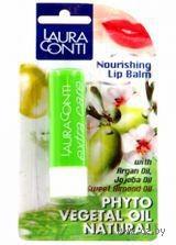 """Бальзам для губ """"Phyto Vegetal Oil Natural"""" (3,6 мл)"""