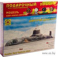 """Подарочный набор """"Атомный подводный крейсер Дмитрий Донской"""" (масштаб: 1/700)"""