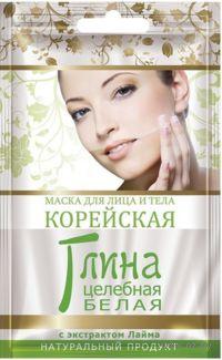 """Маска косметическая для лица и тела """"Целебная глина белая"""" (лайм; 30 мл.)"""