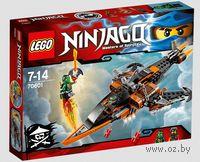 """LEGO Ninjago """"Небесная акула"""""""