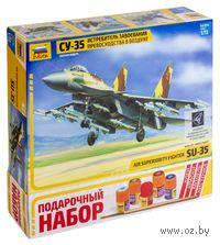 """Подарочный набор """"Истребитель завоевания превосходства в воздухе Су-35"""" (масштаб: 1/72)"""
