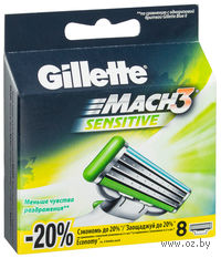Кассета для станков для бритья Gillette MACH3 Sensitive (8 штук)