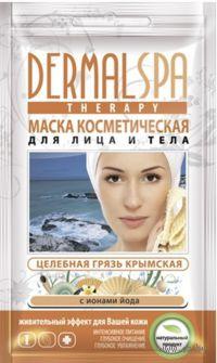 """Маска косметическая для лица и тела """"Целебная грязь крымская"""" (30 мл)"""