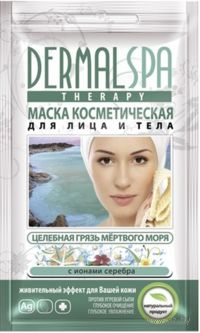 """Маска косметическая для лица и тела """"Целебная грязь мертвого моря"""" (30 мл)"""