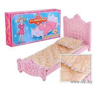 """Кровать для куклы """"Сонечка"""""""