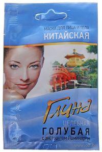 """Маска для лица и тела """"Целебная глина Китайская голубая"""" (30 мл)"""