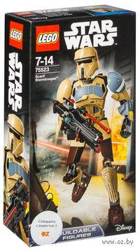 "LEGO Star Wars ""Штурмовик со Скарифа"""