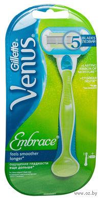 Станок для бритья женский Gillette Venus Embrace + 2 кассеты