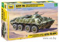 Советский БТР-70 (Афганская война) (масштаб: 1/35)