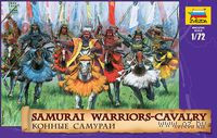 "Набор миниатюр ""Конные самураи XVI-XVII вв."" (масштаб: 1/72)"
