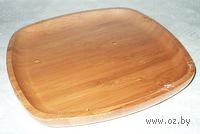 Блюдо бамбуковое (20х20х1,9 см)