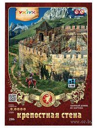 """Игровой набор из картона """"Крепостная стена"""""""