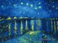 "Картина по номерам ""Ван Гог. Звездная ночь над Роной"" (500x650 мм; арт. MMC056)"