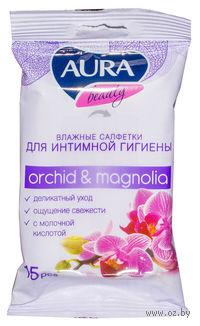 """Салфетки влажные для интимной гигиены """"Aura. Beauty"""" (15 штук)"""