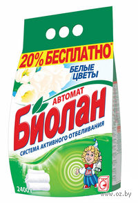 """Стиральный порошок """"Белые цветы"""" (2,4 кг)"""