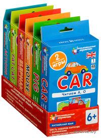 Комплект карточек по английскому языку на поддончике с методичкой