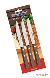 Нож кухонный (3 шт.; 197/100 мм)