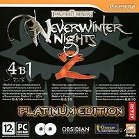 Neverwinter Nights 2 Platinum Edition