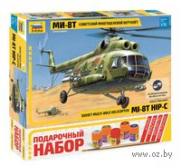"""Подарочный набор """"Вертолет Ми-8Т"""" (масштаб: 1/72)"""