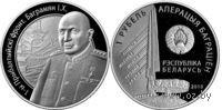 1-й Прибалтийский фронт. Баграмян И.Х.