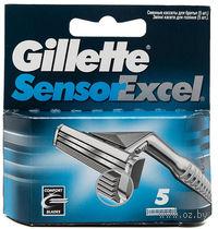 Кассета для станков для бритья Gillette SENSOR Excel (5 штук)