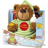 """Мягкая интерактивная игрушка """"Медведь-сказочник"""""""