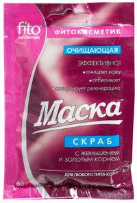 """Маска-скраб """"Очищающая"""" (60 г)"""