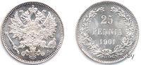25 пенни 1901 L