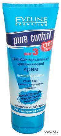 Крем Pure Control антибактериальный увлажняющий (75 мл)