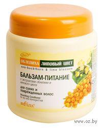 Бальзам-питание с экстрактами облепихи и липового цвета (450 мл)