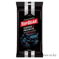 Влажные салфетки для ухода за кожей в салоне автомобиля (25 шт.)